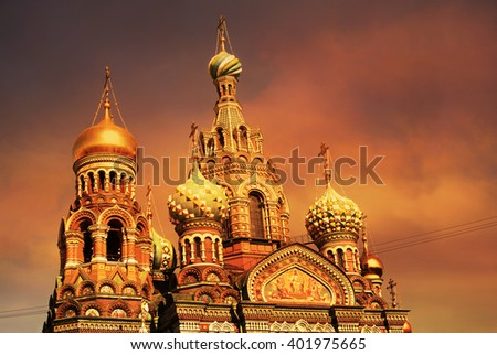 Church of the Saviour on Spilled Blood or Cathedral of the Resurrection of Christ at sunset, St. Petersburg, Russia - stock photo