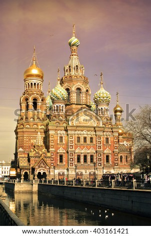 Church of the Saviour on Spilled Blood or Cathedral of the Resurrection of Christ at sunset, St. Petersburg, Russia