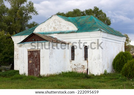 Church of the Three Hierarchs of the Ecumenical Teachers (Basil the Great, George Theologian, John Chrysostom) Bogolyubovo, Vladimir Oblast. Russia - stock photo
