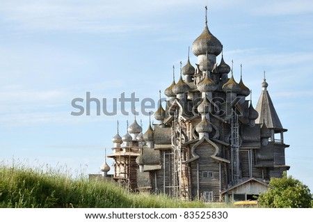 Church of the Transfiguration - Kizhi, Russia