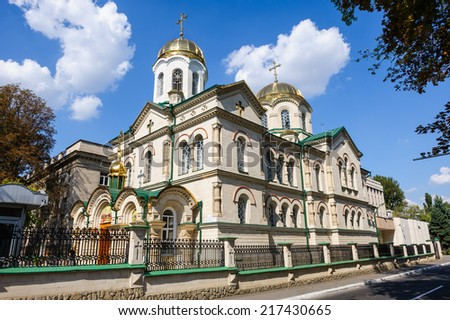 Church of Transfiguration in Chisinau, Moldova - stock photo
