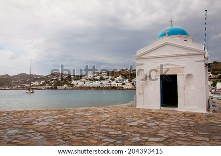 Church on port in Mykonos - stock photo