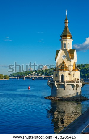 Church on river Dnipro and view of Kyiv, Ukraine - stock photo
