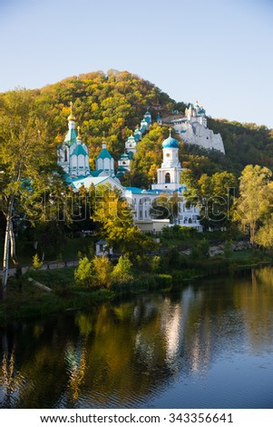 Church on the chalk rock in Svyatogorsk, Donetsk Region, Ukraine - stock photo