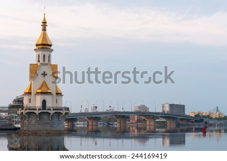 Church on the water. Capital of Ukraine - Kyiv. Church of Saint Nicholas on the water, old embankment and Havanskyi Bridge in Kiev - stock photo