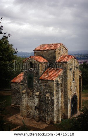 Church preRomanesque of San Miguel de Lillo (IX century) in Oviedo Asturias, Spain. Declared cultural patrimony of the humanity by UNESCO in 1985 - stock photo