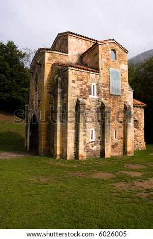 Church preRomanesque of San Miguel de Lillo (IX century) in Oviedo Asturias, Spain. Declared cultural patrimony of the humanity by UNESCO in 1985