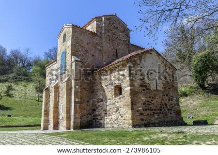 Church preRomanesque of San Miguel de Lillo (IX century) in Oviedo Asturias, Spain, UNESCO  - stock photo