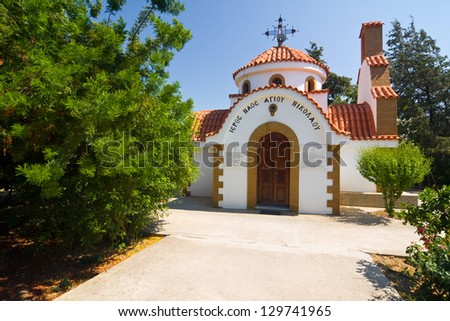 Church, Rhodes island, Greece - stock photo