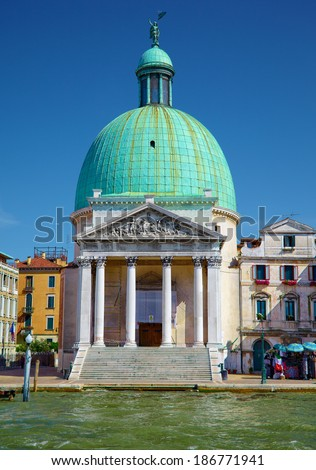 Church San Simeone Piccolo on embankment of Canal Grande in Venice, Italy - stock photo
