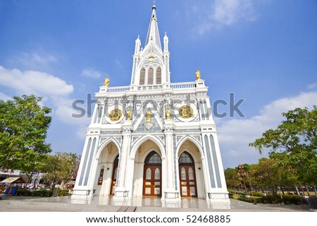 Churches in the school - stock photo