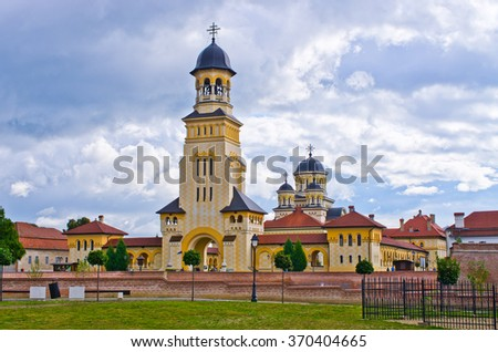 Churches of Alba Iulia - Romania - stock photo