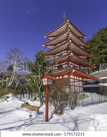 Chureito Pagoda (2) - stock photo