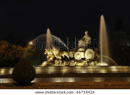 Cibeles Square in Madrid - stock photo