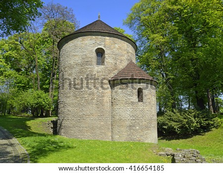 Cieszyn, Silesia, Poland. The Romanesque Rotunda of St. Nicholas and St. Vaclav. Erected in the 11th century, it was the first stone building of a religious cult in Silesia. - stock photo