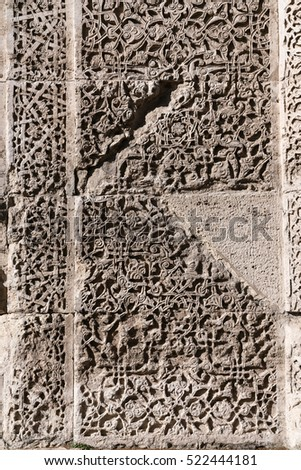 Cifte Minareli Medrese wall detail in Sivas City,Turkey. The structure has the biggest portal among the other theological schools in Anatolia.