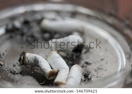 persuasive speech outline harmful effects of smoking cigarettes Short essay on smoking despite the warnings given by doctors about the ill-effects of smoking  cigarette smoking is injurious to health.