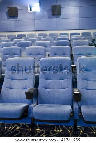 cinema - stock photo