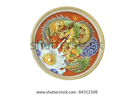circle chinese dragon in joss house - stock photo