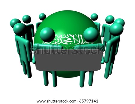 Circle of abstract people with sign around Saudi Arabian flag sphere illustration - stock photo
