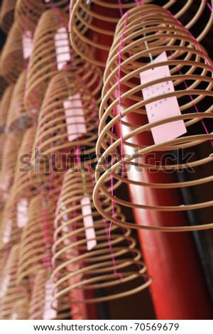 Circular incenses, decorations of traditional Chinese Buddhism temple of east. - stock photo