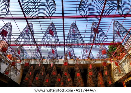 Circular incenses in a Chinese Temple in Ho Chi Minh City, Vietnam - stock photo