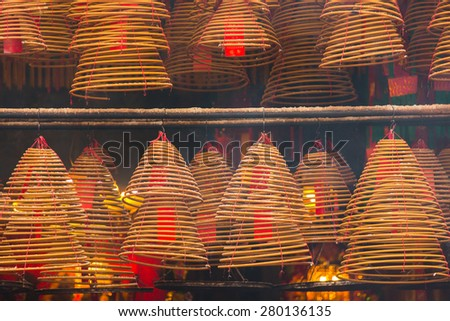 circular incenses in Chinese Temple - stock photo
