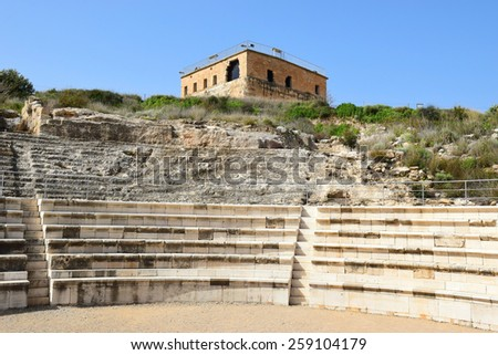 citadel, built by the crusaders and restored antique roman amphitheater, national park Zippori, Galilee, Israel - stock photo
