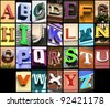 City ABC - alphabet collage. Colorful letters font from urban buildings. - stock photo