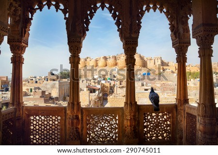 City and Jaisalmer fort view from the old Haveli balcony in Rajasthan, India - stock photo