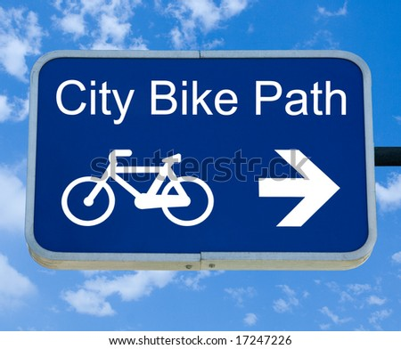 City Bike Path Sign