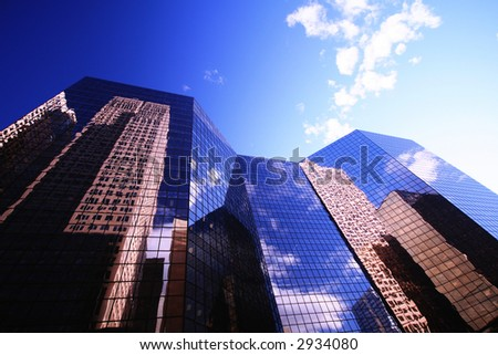 CITY BUILDINGS - stock photo