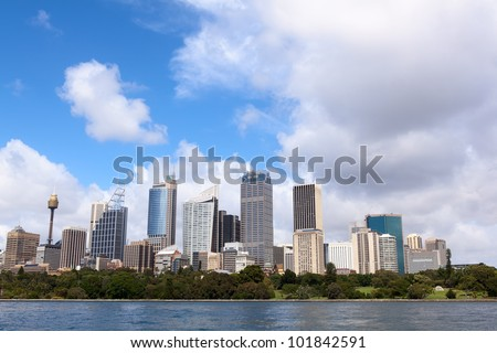City central business district in Sydney, Australia