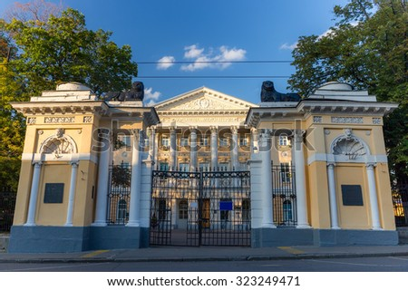 City Clinical Hospital #23, former Batashev manor in the typical Moscow empire style. - stock photo