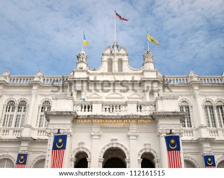 City Hall in George Town - Penang, Malaysia - stock photo