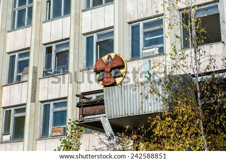 City hall in Pripyat town, Chernobyl Nuclear Power Plant Zone of Alienation, Ukraine - stock photo