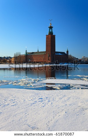 City Hall in Stockholm, Sweden. - stock photo