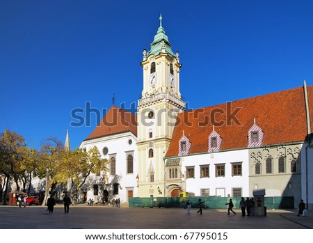 City Hall in the Old Town of Bratislava, Slovakia - stock photo