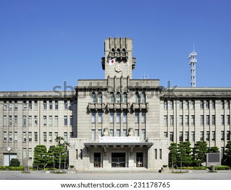 City hall of Kyoto in Japan. Designed by Goiichi Murata, the main building was completed in 1927 - stock photo
