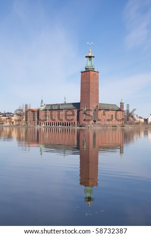 City hall of Sweden - stock photo