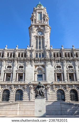 City hall (or Camara Municipal) in downtown Porto, Portugal. - stock photo