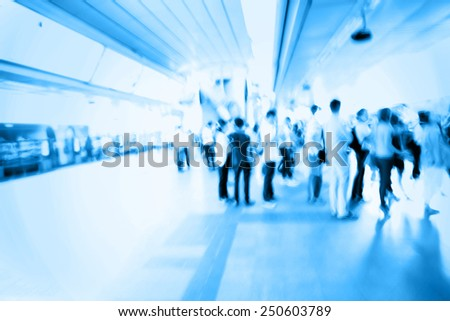 City in movement, Abstract blurry background in blue tones