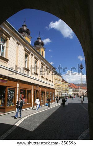 city in the summer - stock photo