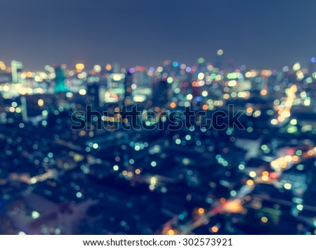 City light blurred, abstract background. - stock photo