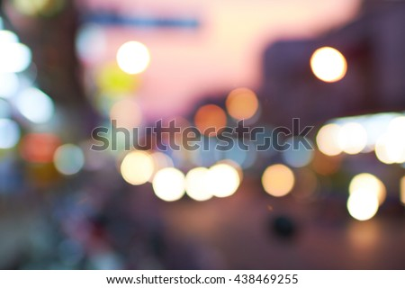 city lights at night abstract - stock photo