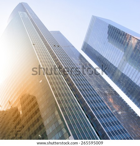 City - modern office buildings - stock photo