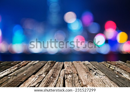 City Night - stock photo