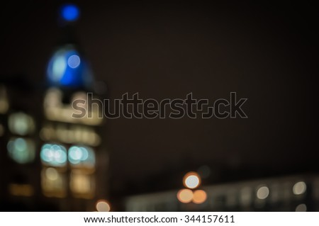 city ??night lights (blurred background and bokeh) - stock photo