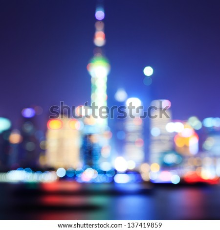 City night scene of Shanghai - stock photo