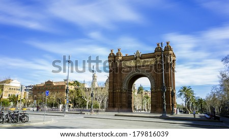 City of Barcelona. Arc de Triomphe - stock photo